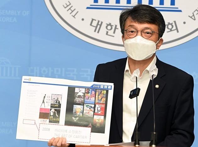 김의겸 열린민주당 의원. 사진=뉴스1