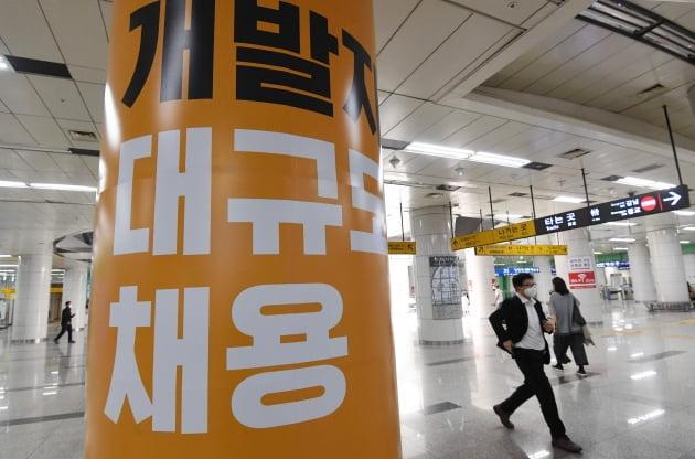 한 여름 휴가시즌에도...기업들 '개발자 채용' 뜨겁다