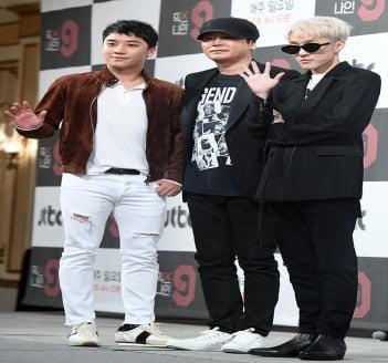 빅뱅 전 멤버 승리와 양현석/사진=한경DB