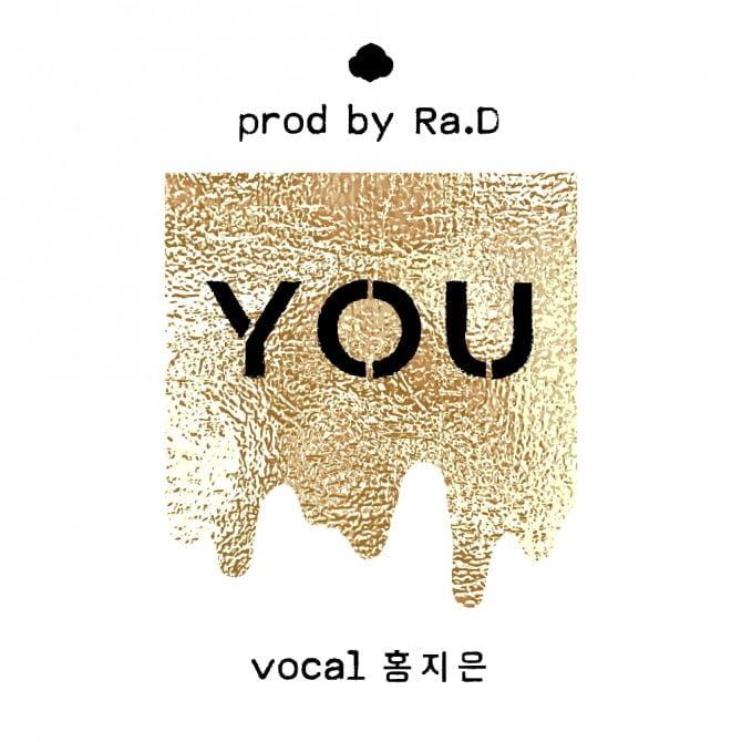 프로듀서로 돌아온 라디…싱글 'YOU(유)' 2일 발표