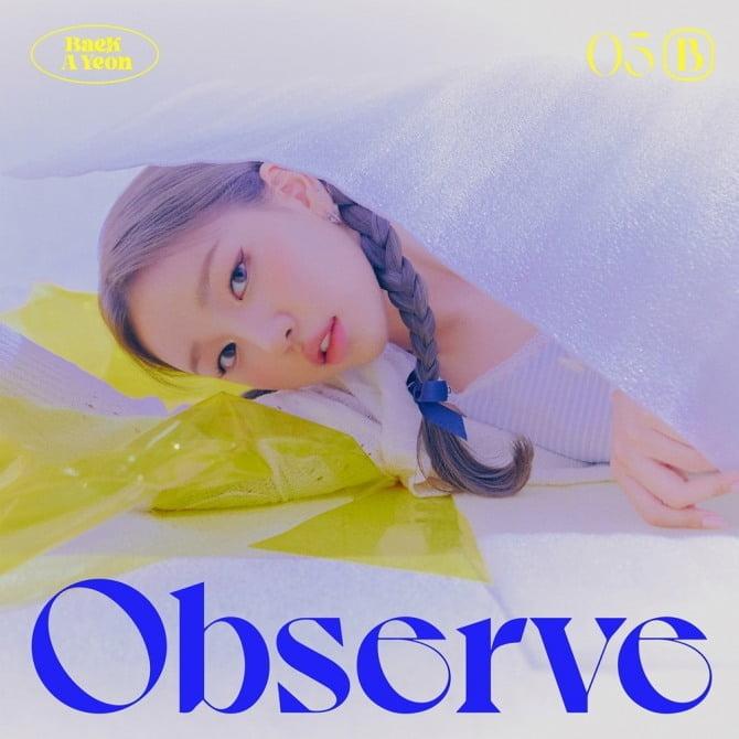 백아연, 음색만큼 청아한 `Observe` 커버 공개…6일 피지컬 앨범 예판 시작