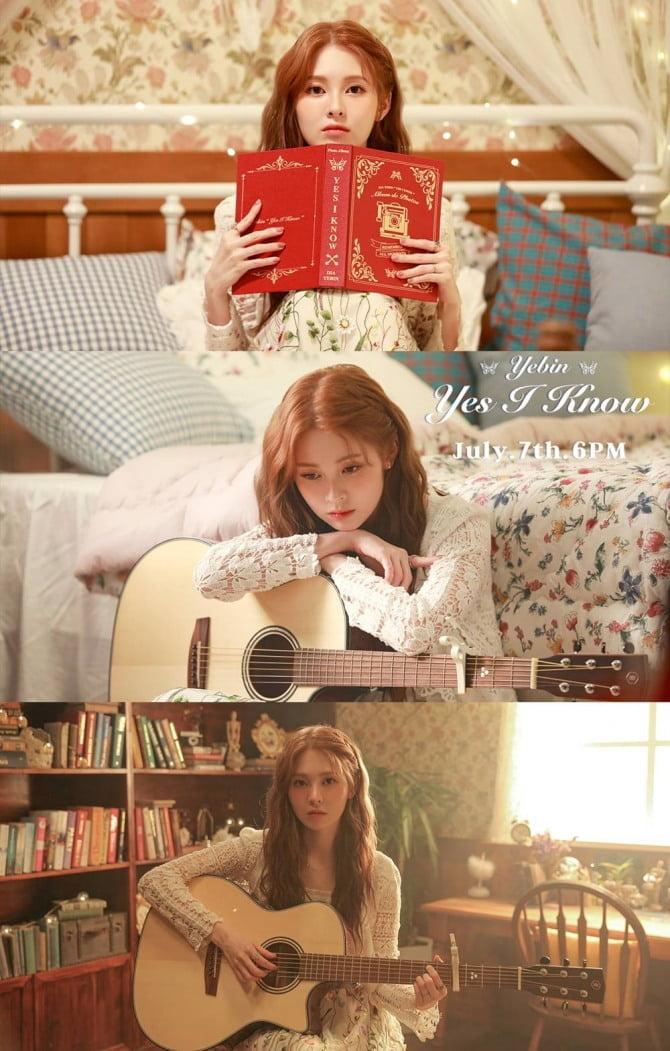 다이아 예빈, 신곡 'Yes I Know' 기대 포인트 #데뷔 후 첫 솔로 #기타 #예빈의 재발견