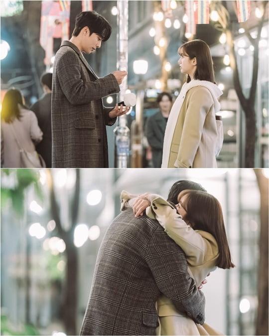 간동거 (사진=tvN)