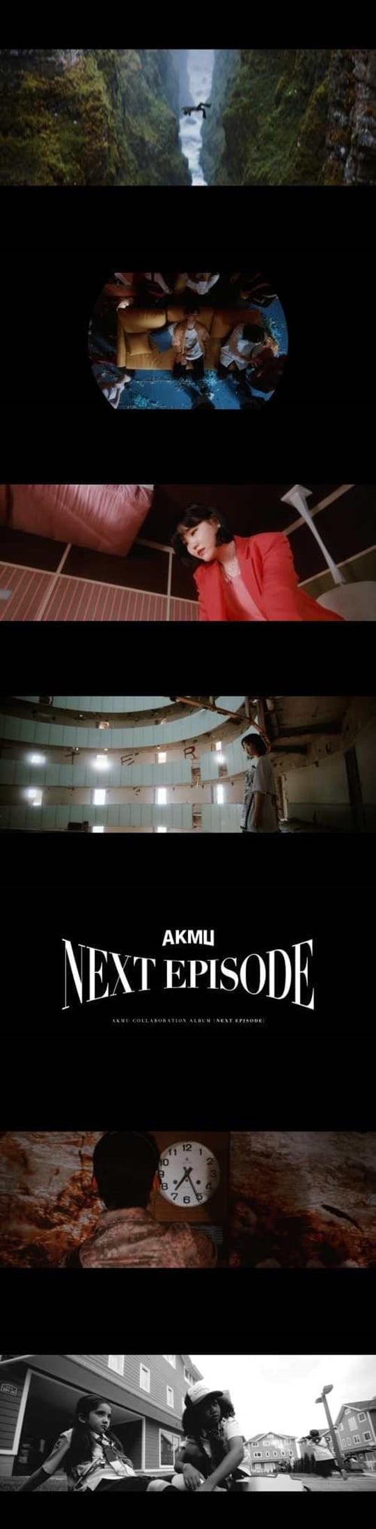 AKMU (사진=YG엔터테인먼트)