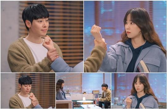 너는 나의 봄 (사진=tvN)