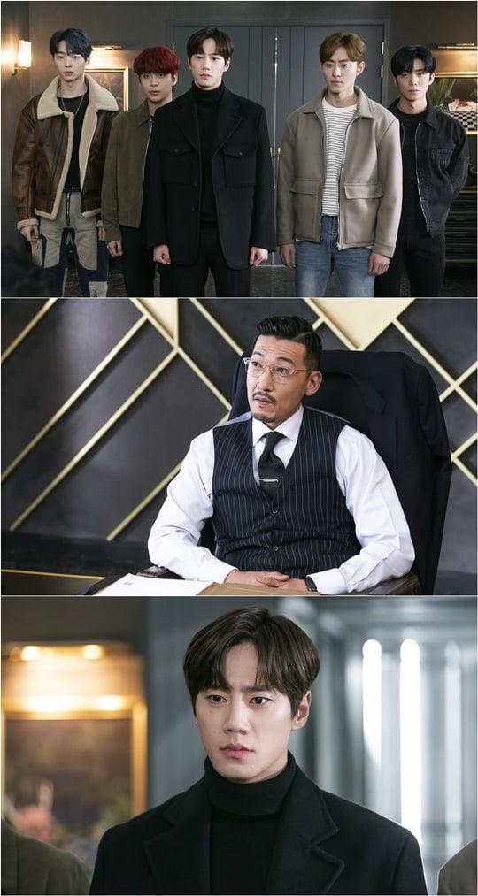 이미테이션 (사진=KBS2)