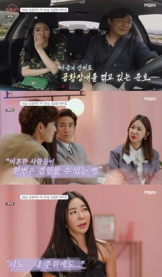 """'돌싱글즈' 이혜영, 최준호 공황장애에 공감...""""나도 그랬다"""""""