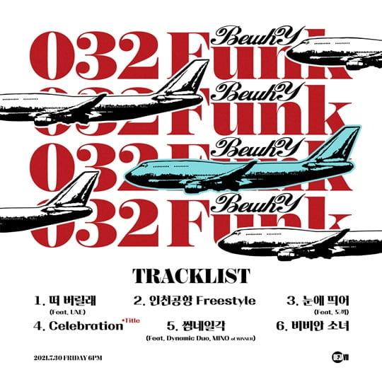 비와이, 새 앨범 '032 Funk' 트랙리스트 공개…그레이·도끼·송민호 지원사격