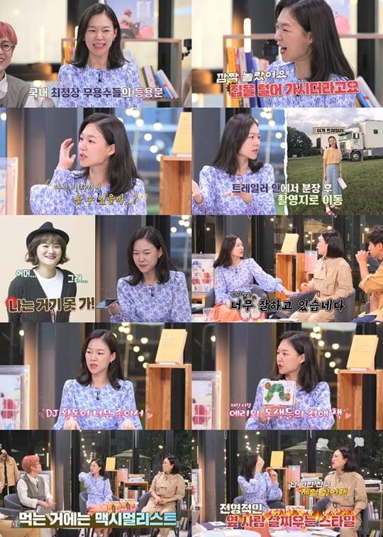 """한예리, 오스카 다녀온 소감 """"TV 보고 있는 기분이었다"""""""