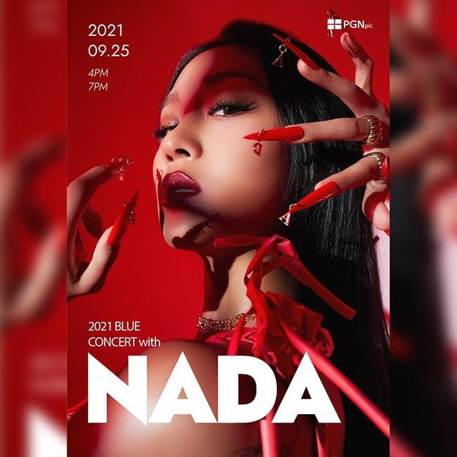 나다, 9월 25일 나눔 콘서트 개최…'강렬 에너지+압도적 섹시미 예고'