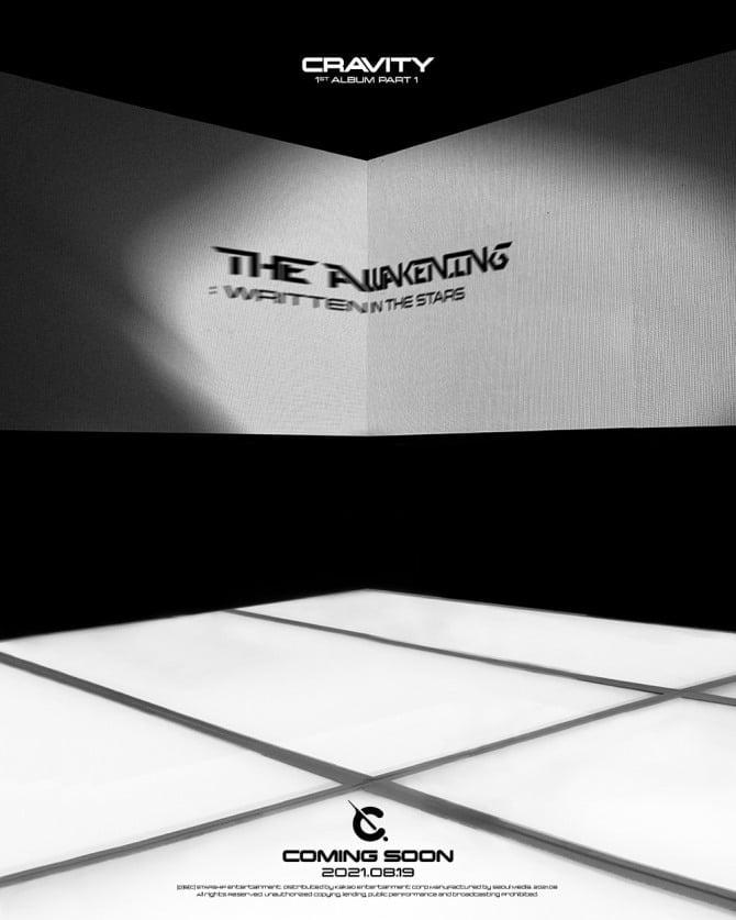 크래비티, 8월 19일 데뷔 후 첫 정규앨범 파트 1으로 컴백 확정…커밍순 이미지 공개