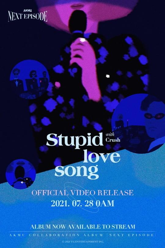 AKMU, 크러쉬 참여 신곡 'Stupid love song' 포스터 공개