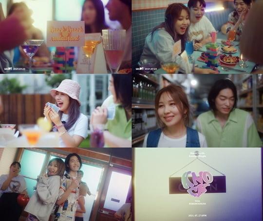 '컴백 D-DAY' 권진아, 서머 싱글 '노크' MV 티저 공개…독보적 여름 감성