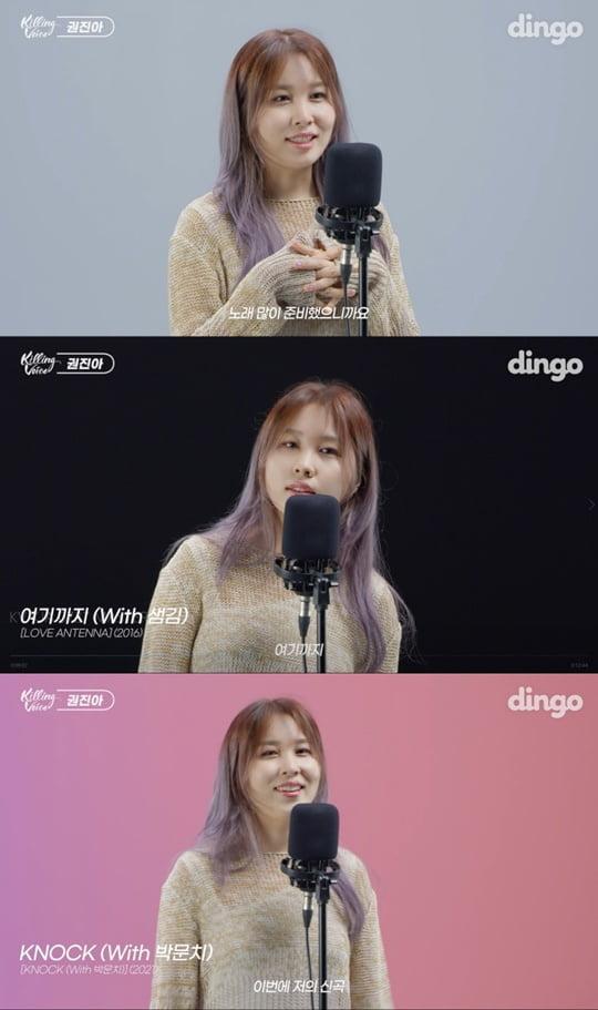 '킬링 보이스' 권진아, 신곡 '노크' 라이브 첫 공개…귀호강의 정석