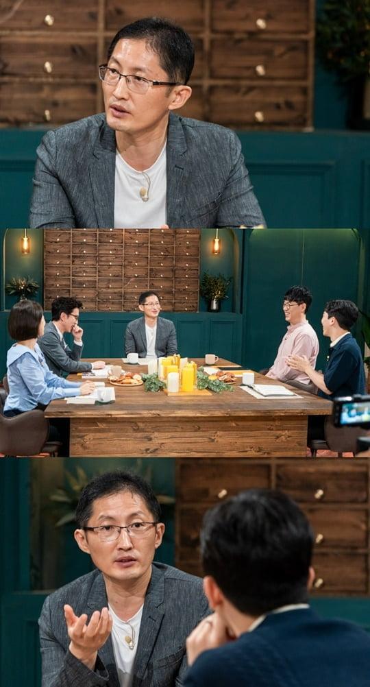 대화의 희열3 (사진=KBS 2TV)
