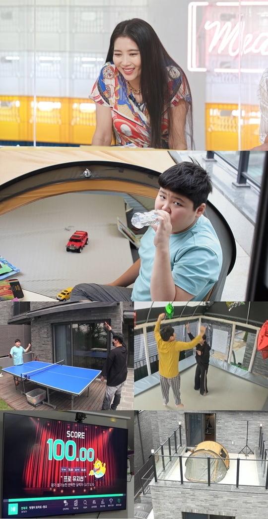 """류수영X정시아, 오윤아 하우스 민박 요청 """"놀러 가도 되나요?' ('편스토랑')"""