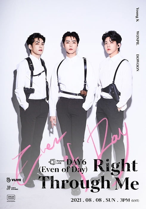 DAY6 (Even of Day), 8월 8일 첫 온라인 콘서트 앞두고 개인 & 단체 포스터 공개