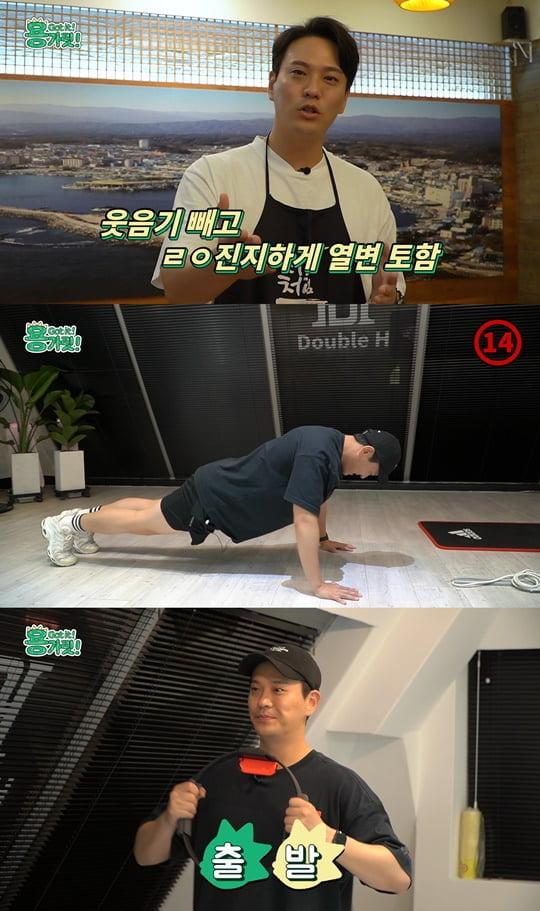 "SG워너비 김용준, 1000칼로리 버닝 도전 ""데뷔 후 가장 힘든 촬영"""