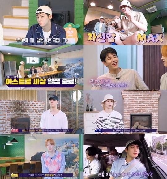 아스트로, 완전체 리얼리티 종영→미니 8집 '스위치 온'으로 '초대형 컴백'
