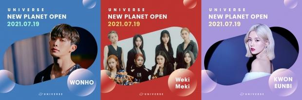 엔씨(NC) 유니버스, 원호•위키미키•권은비 플래닛 오픈
