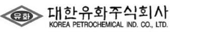 """""""대한유화, 원가 부담에 2분기 실적 기대 이하…목표가 9%↓""""-신한금투"""