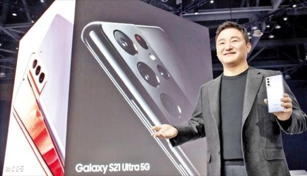 '갤럭시Z폴드3' 결국 몸값 낮추나…삼성의 '파격 승부수'