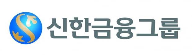 신한금융그룹, 혁신 디지털 플랫폼 3곳에 770억원 투자