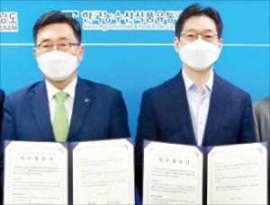 경상남도와 한국농수산식품유통공사(aT)는 6일 경남도청에서 '경남 농수산식품 수출 확대 및 지역 내 안전한 먹거리 공급'을 위한 업무협약을 체결했다. /경상남도 제공