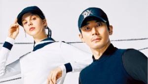 패션쇼장 된 골프장…高價 PXG·지포어 '불티'