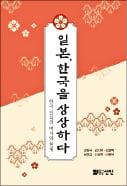 [김동욱의 독서 큐레이션] 세상의 '작동 원리' 파헤치기