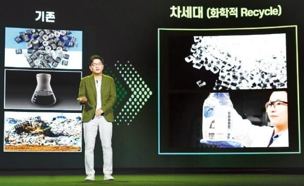 나경수 SK종합화학 사장이 지난 1일 SK이노베이션 계열사가 모인 '스토리 데이'에서 플라스틱 재활용 사업을 소개하고 있다. /SK종합화학 제공