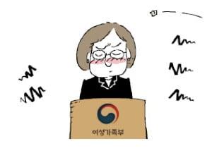[천자 칼럼] 갑론을박 '여가부 폐지론'