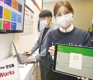 KT는 메신저, 화상회의, 업무관리 서비스 등을 합친 기업용 협업툴 KT웍스를 운영한다. KT 제공
