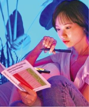 LG전자의 가상 인플루언서 '김래아'