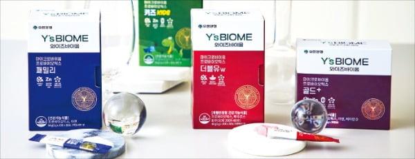 유한양행 '와이즈바이옴', 17종 혼합 유산균…장 속 건강 밸런스 잡는다