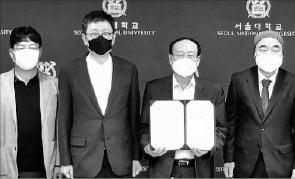 서울대·경북대·전남대, 데이터사이언스 발전 협약