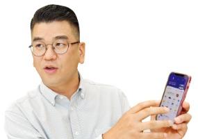 """""""모든 '이동' 책임지겠다…모빌리티 연계 사업 무궁무진"""""""