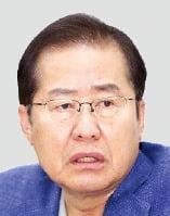 홍준표 의원