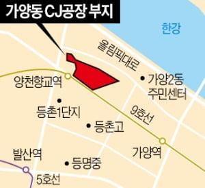 서울 가양동 CJ 부지에 '제2 코엑스' 생긴다