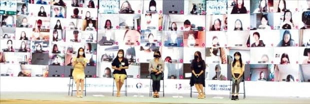 29일 온라인으로 열린 10대 여학생 진로 멘토링 '걸즈 엔지니어 톡' 에서 강연자들이 학생들의 질문에 답하고 있다.
