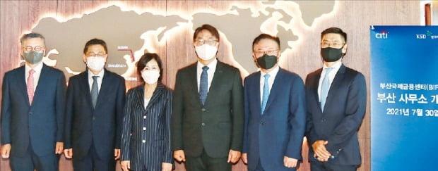 [포토] 씨티은행, 부산국제금융센터에 사무소