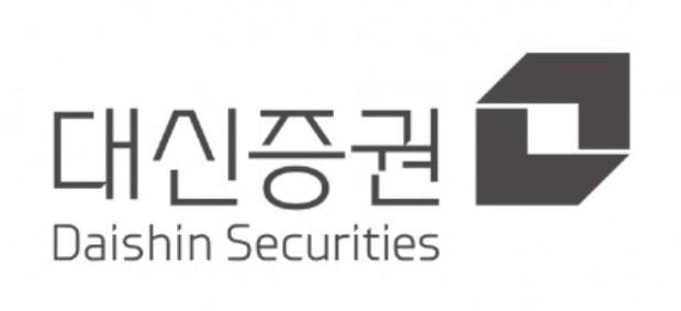 """금감원 """"대신증권 판매 라임펀드 투자자에 80% 배상"""" 결정"""