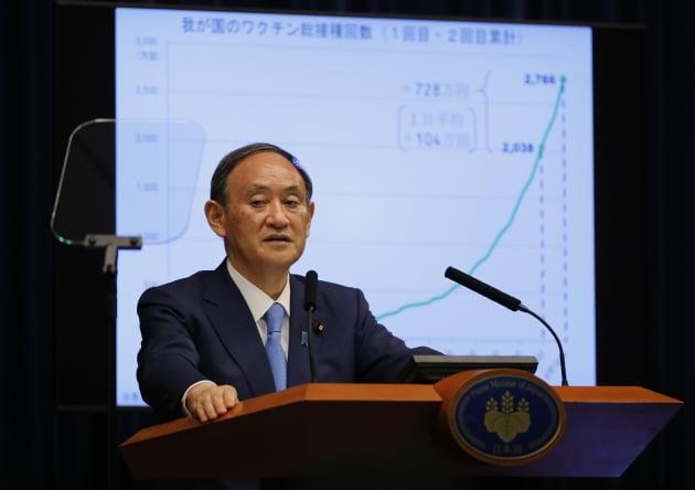미리보는 내년 일본 경제 정책 키워드