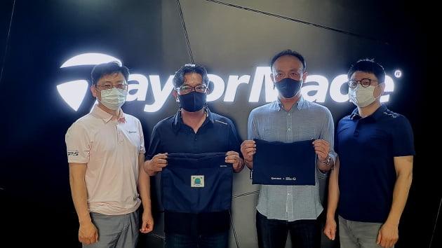 [Issue] 테일러메이드, 플라스틱 줄이기 릴레이 캠페인 '고고챌린지' 동참