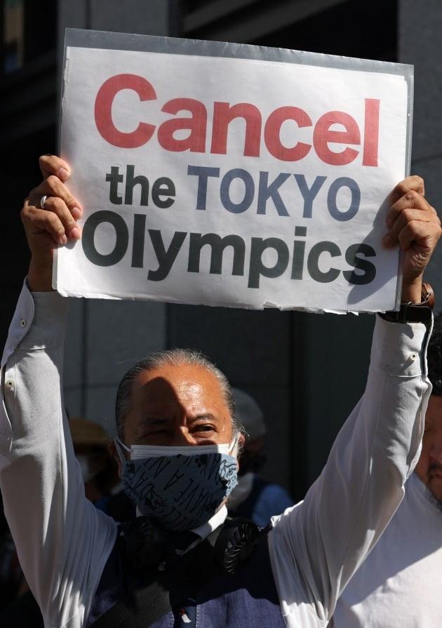 도쿄올림픽 개최  반대 집회 모습 /AFP·연합뉴스