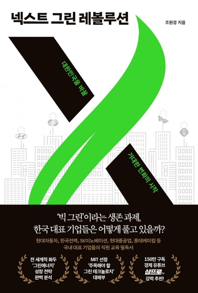 서울 아파트 투자지도, 돈 되는 아파트 고르는 꿀팁 담았다