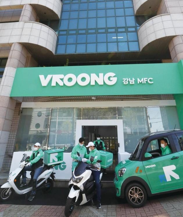 물류 브랜드 '부릉(VROONG)'을 운영하는 메쉬코리아의 도심형 물류센터 '마이 크로 풀필먼트 센터(MFC)' 강남점.