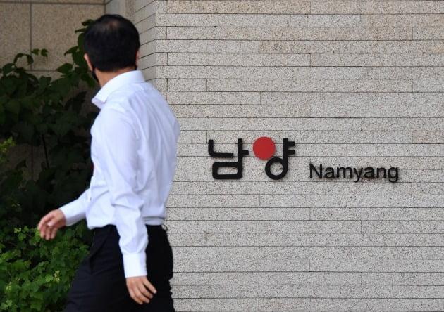 서울 강남구 남양유업 본사  /한국경제신문