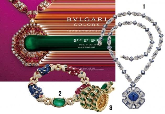 1 전 엘리자베스 테일러 소장품(1970년경) 2 다이아몬드를 세팅한 네크리스(1991년) 3 세르펜티 브레이슬릿 워치(1969년)
