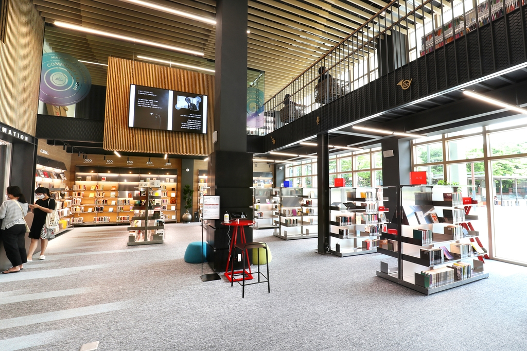 [imazine] 도서관으로 떠나는 북캉스 ① 의정부미술도서관